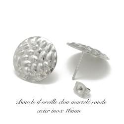 4 clous oreille acier inoxydable rond grain de  blé 16mm