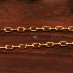 5 mètres de chaine SOUDÉE CH030Y laiton or ovale diamètre 4x2mm
